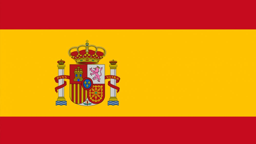 Photo of الهجرة إلي إسبانيا : شروط الهجرة إلي إسبانيا و الأوراق المطلوبة