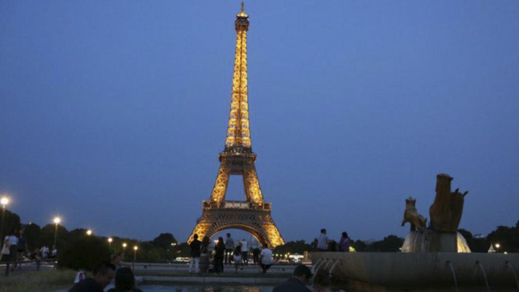 برجل ايفل- باريس