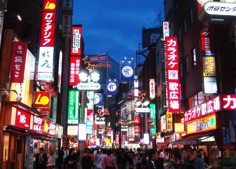 """مدينة """" كيوتو"""