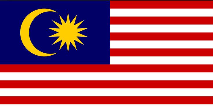 أشياء يجب معرفتها قبل السفر إلى ماليزيا