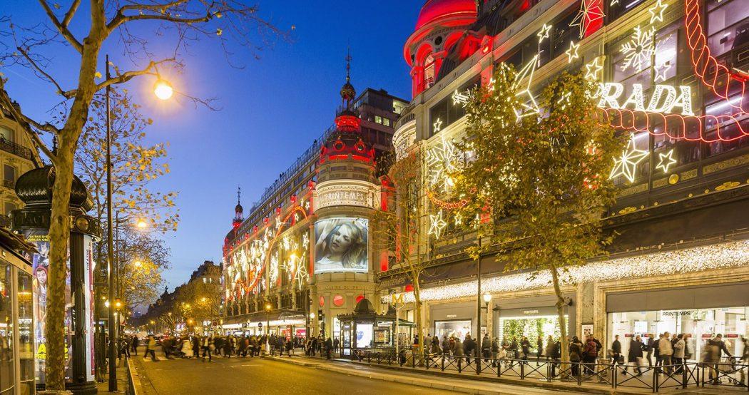 التنزه في باريس