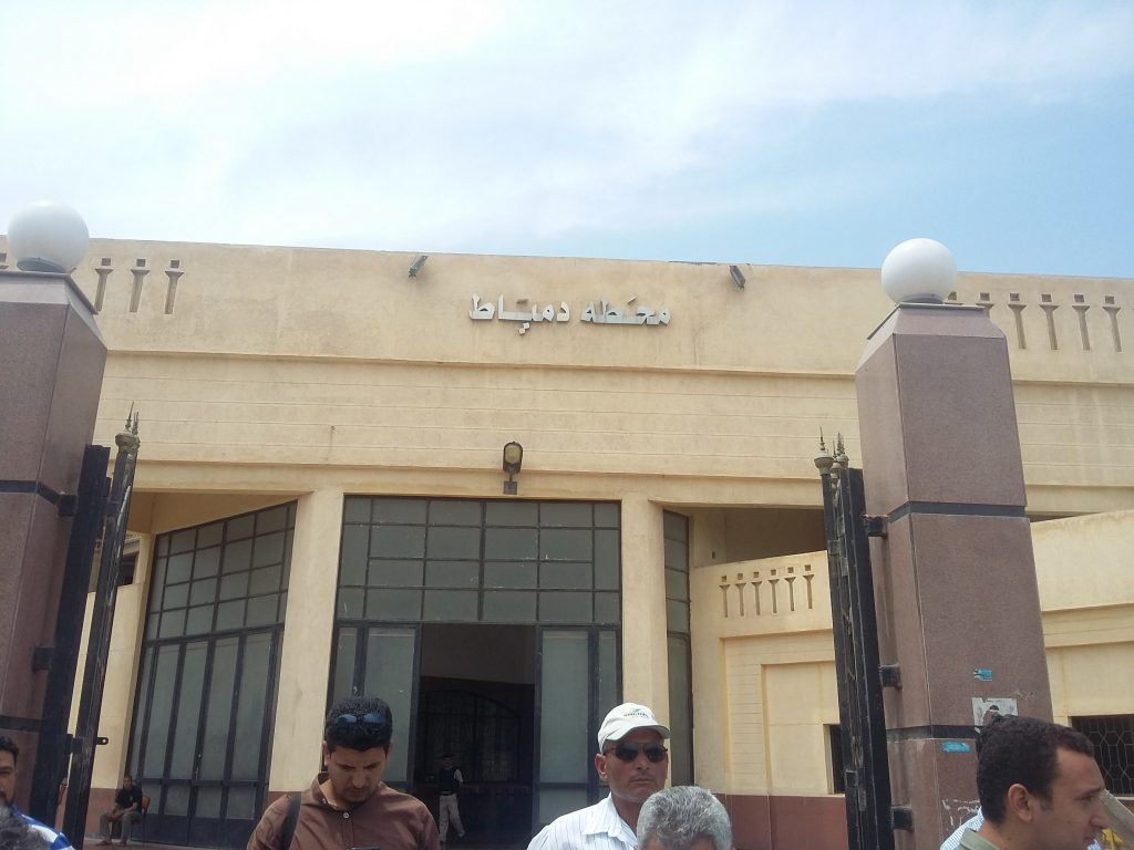 مواعيد القطارات من دمياط الي القاهرة