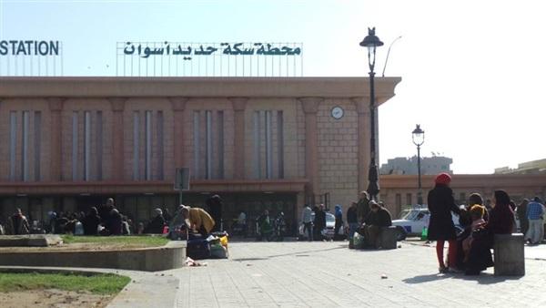 محطة اسوان