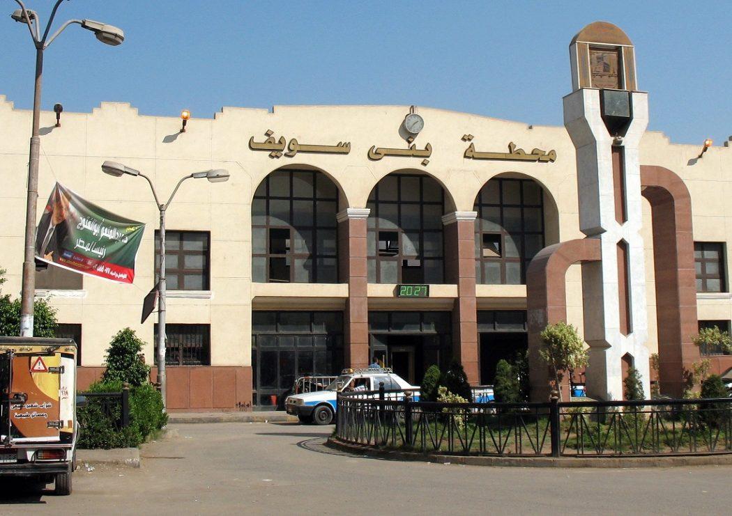 Photo of مواعيد واسعار القطارات من بنى سويف للمحافطات والمراكز المختلفة