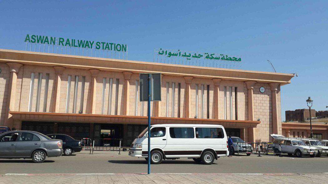 Photo of مواعيد قطارات VIp القاهرة اسوان 2020 واسعار التذاكر