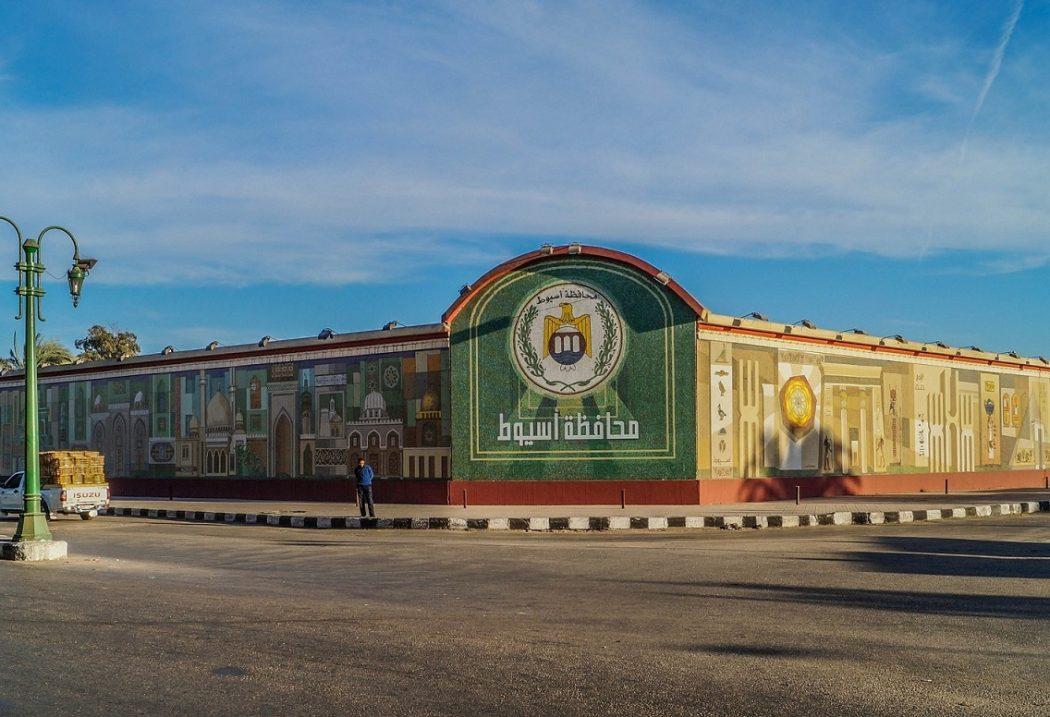 Photo of مواعيد قطارات اسيوط الى الوجه البحرى والقبلى