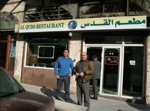 افضل مطاعم عمان الاردن 2018