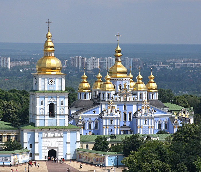 Photo of أجمل أماكن السياحة في أوكرانيا