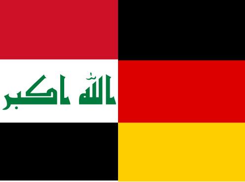 الهجرة الى المانيا 2018