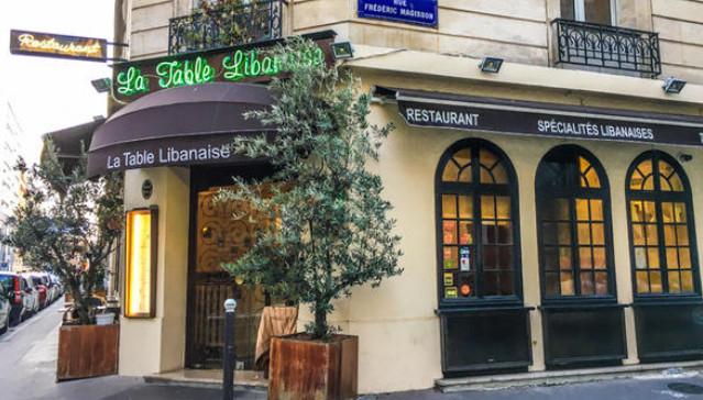 Photo of مطاعم عربية اقتصادية في باريس
