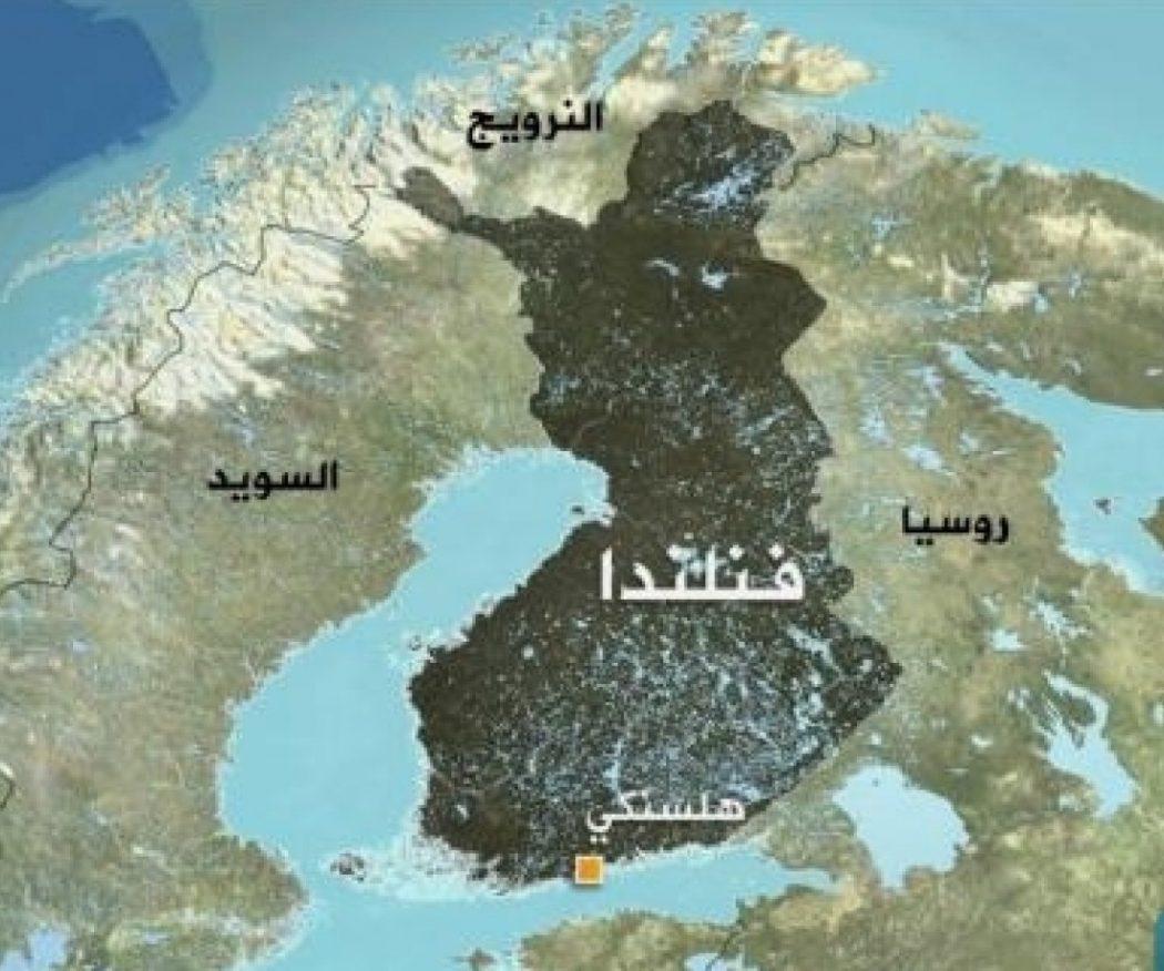 Photo of السياحه والسفر الى فنلندا