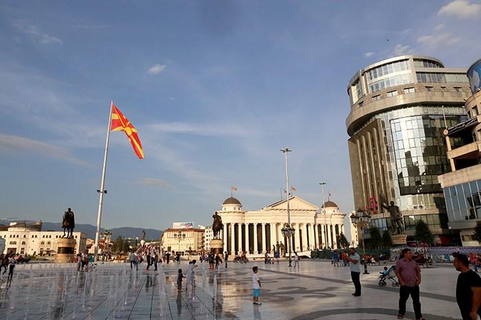 العاصمة سكوبى
