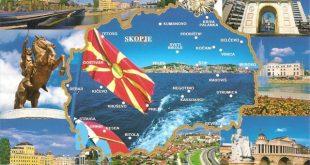 تكلفة رحلة السياحة فى مقدونيا