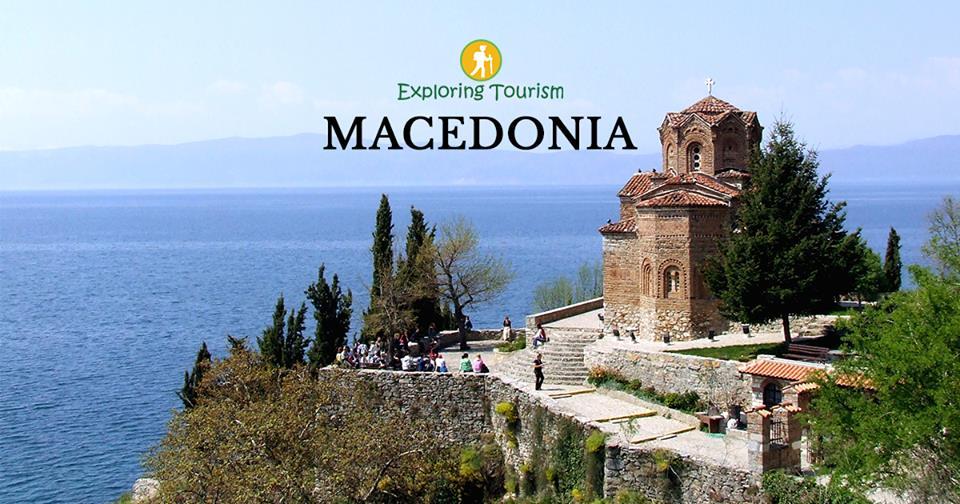 احلي مدن مقدونيا