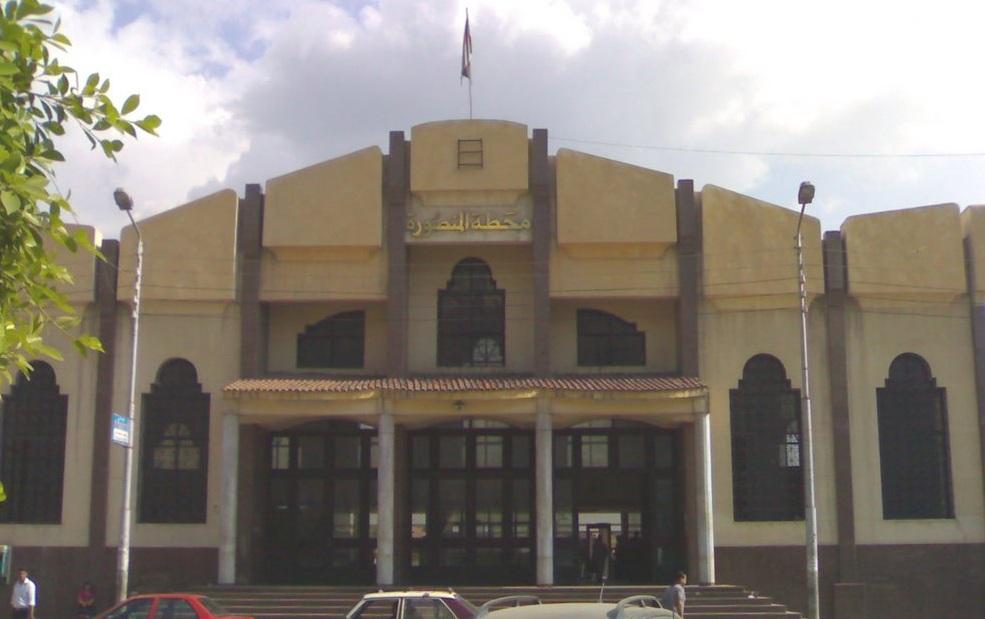 مواعيد قطارات المنصورة الى الأسكندرية واسعار التذاكر