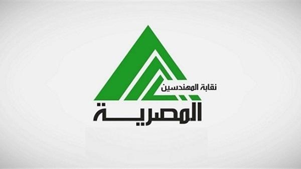 Photo of رحلات نقابة المهندسين 2021 l النقابة تعلن عن موعد حجز رحلات الصيف
