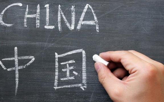 أشياء يجب تجنبها عند زيارة الصين