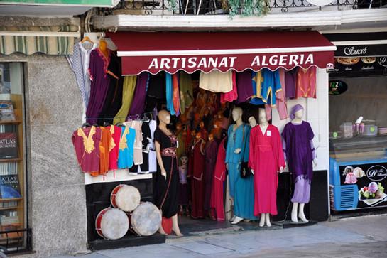 أهم الأسباب التي تدفعك لزيارة الجزائر