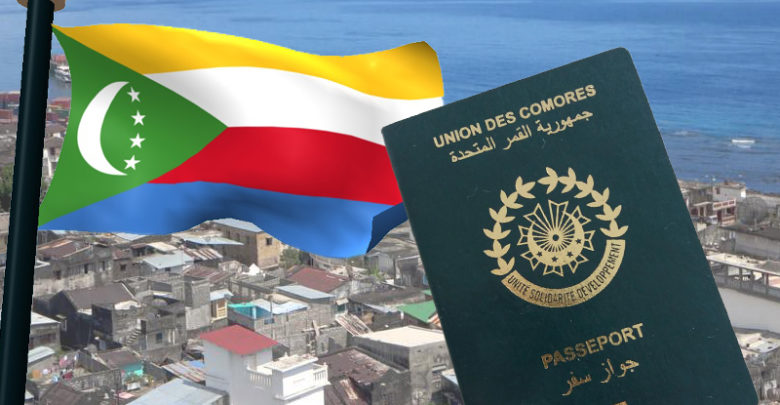 جواز سفر جزر القمر