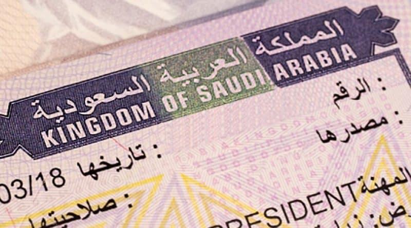 الاستعلام عن تأشيرة خروج وعودة السعودية