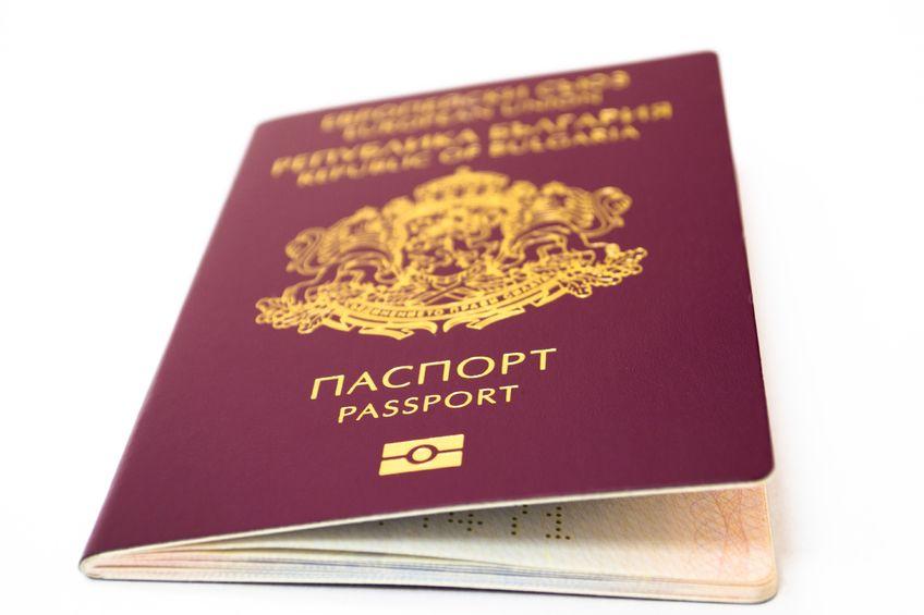 Photo of طريقة استخراج جواز سفر قبرصي وما هي مميزاته