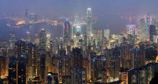 رحلة إلى هونج كونج