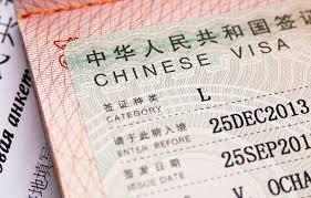 سعر تاشيرة الصين من مصر 2018