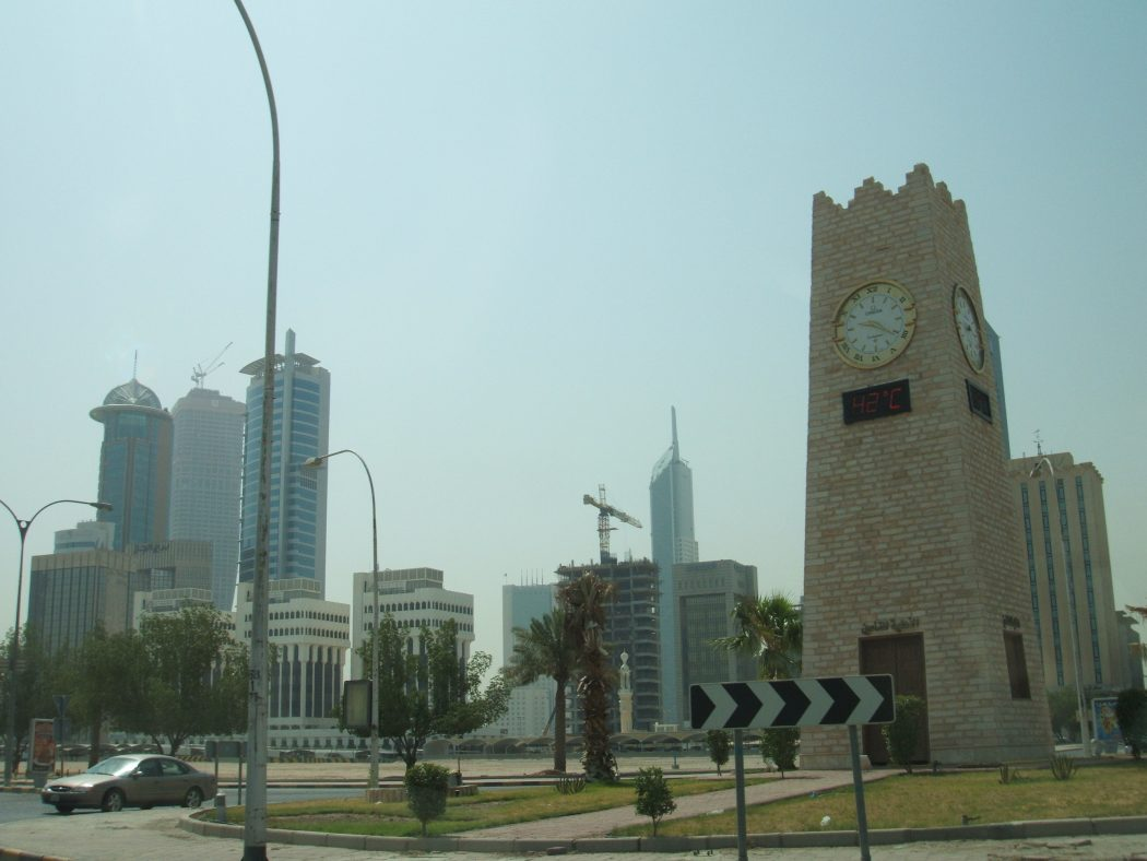 Photo of السياحة في الكويت 2020: تعرف على أفضل الوجهات السياحية في الكويت