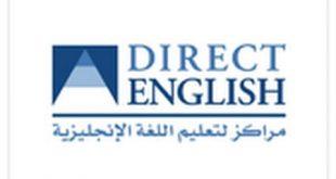 افضل معهد لتعليم اللغة الانجليزية بالرياض