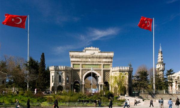 Photo of المنح الدراسية بتركيا واهم شروط التقديم