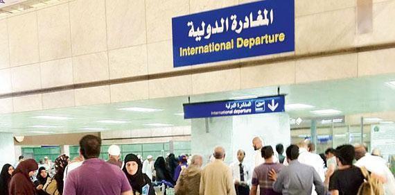 الاستعلام عن تأشيرة خروج نهائي برقم الاقامة