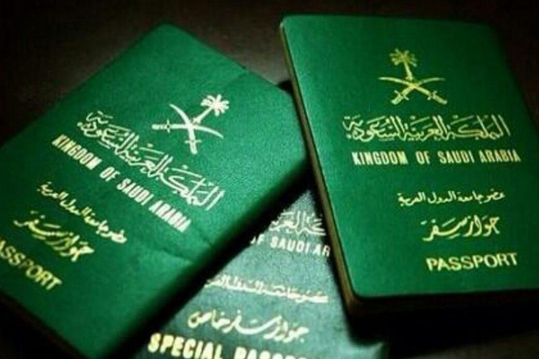 Photo of تاشيرة امريكا للمقيمين في السعودية وطريقة التقديم