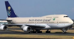 طباعة تذكرة الخطوط السعودية برقم الحجز