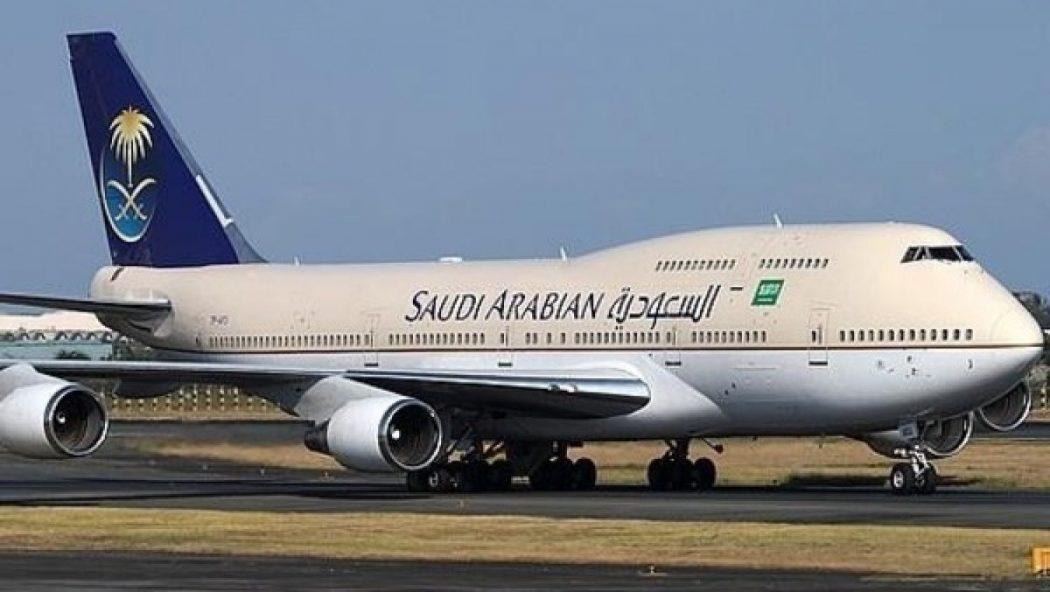 Photo of طباعة تذكرة الخطوط السعودية برقم الحجز