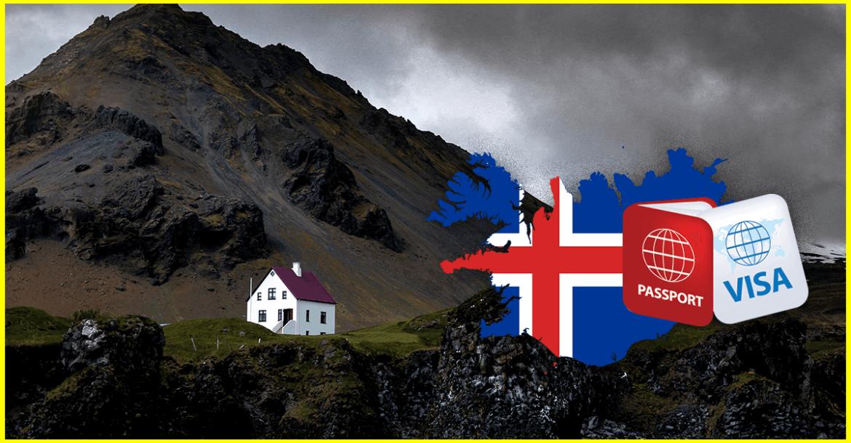 الهجرة لايسلندا وشروط الهجرة الى ايسلندا