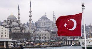 شهر العسل في تركيا