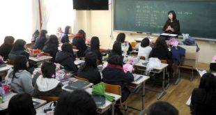 الدراسة في كوريا الجنوبية للمصريين