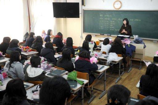 Photo of الدراسة في كوريا الجنوبية للمصريين