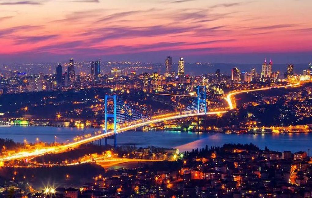 برنامج سياحي لرحلة تركيا 2018