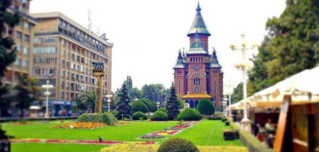 Photo of الدراسة في رومانيا والأوراق المطلوبة للسفر