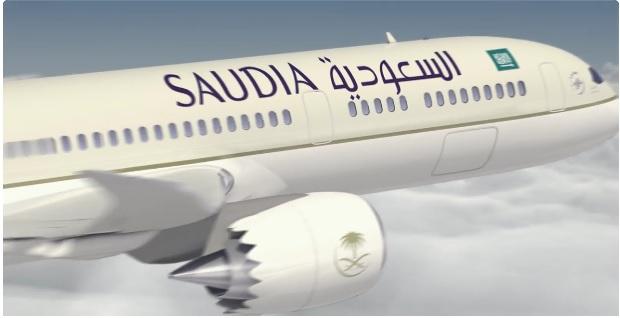 Photo of رقم الخطوط السعودية