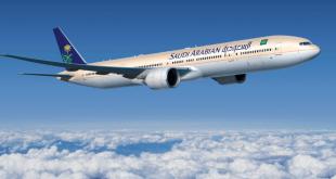 بطاقة صعود الطائرة على الخطوط السعودية
