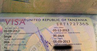 تأشيرة تنزانيا للمصريين