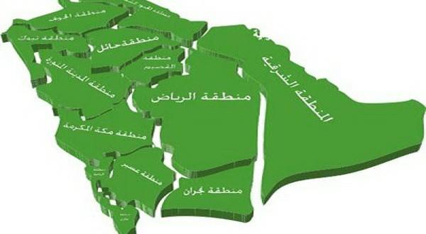 خريطة المملكة العربية السعودية والمسافة بين المدن سفر