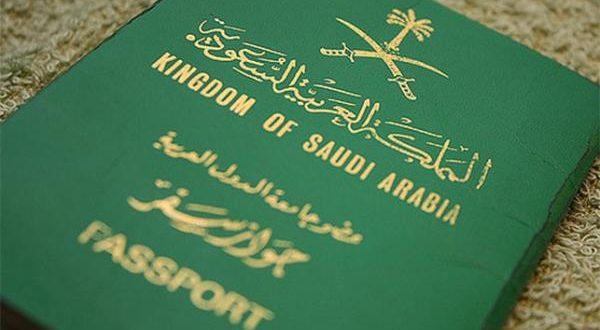 Photo of طريقة استخراج جواز سفر سعودي من خلال بوابة أبشر
