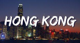 رحلتي الى هونج كونج