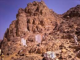 زيارة جبل أحد