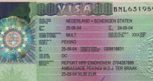 طريقة حجز موعد في السفارة الألمانية في الرياض لفيزا الشنغن