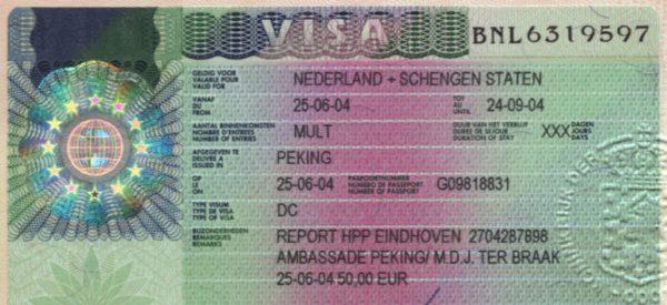 Photo of طريقة حجز موعد في السفارة الألمانية في الرياض لفيزا الشنغن