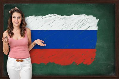 طريقة الحصول على الجنسية الروسية